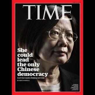 Tsai Ing Wen 1